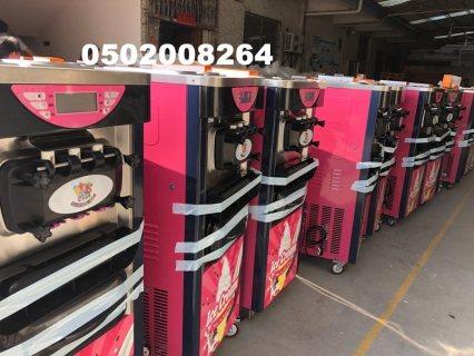 مكينة ايسكريم للبيع مكاين ايس كريم جديدة للبيع