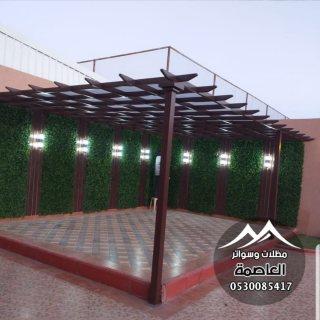 برجولات حديد الرياض 0530085417 مظلات حدائق خشبيه