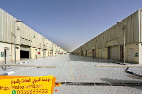 هناجر ومستودعات , مقاول هناجر , هناجر الرياض , شركة هناجر , 0555833422