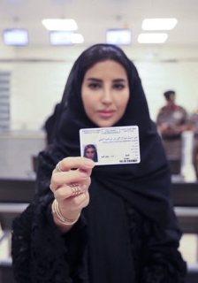 استخراج رخصة قيادة في السعودية للنساء 0552416119