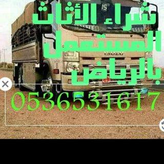 شراء مكيفات مستعملة بحي الرمال بالرياض 0536531617 ابو بشير