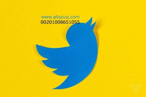حسابات تويتر للبيع في السعودية متابعين تويتر حقيقيين خليجيين باسعار مناسبة