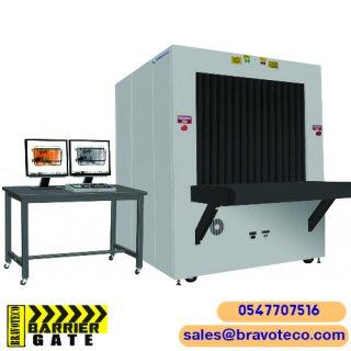 جهاز تفتيش الشحنات و الحقائب مقاس كبير امريكي الصنع ASTROPHYSICS XIS-1080