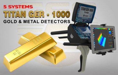 جهاز كشف الدفائن والاثار والذهب الخام بالسعوديه | تيتان 1000