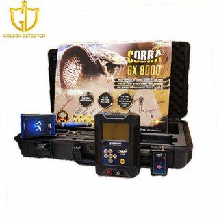 جهاز كشف الذهب والمعادن كوبرا جي اكس 8000 في السعودية