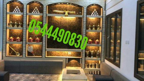 مشبات الرياض , ديكورات مشبات , تنفيذ مشبات مودرن , مشبات رخام , 0544490830