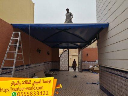 مظلات سيارات في الرياض , 0555833422 , شركة مظلات بالرياض , مظلات وسواتر الرياض,