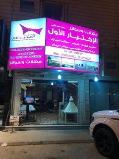 مظلات وسواتر الرياض معرض مظلات التخصصي