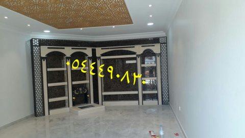 مشبات مجالس في الاحساء , 0544490830 , مشبات رخام الرياض , معلم مشبات الشرقية ,