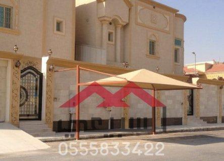مظلات الرياض , 0555833422 , توفير مظلات باحجام للسيارات , مظلات سيارات ,