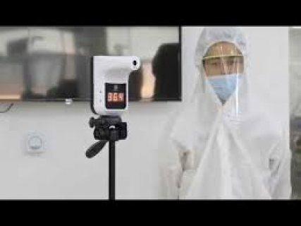 جهازقياس حرارة الاشخاص عن بعد wall infrared thermometer