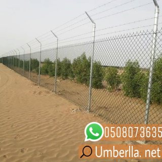 تركيب شبوك ,0508073635 , شبوك حمايه , سعر تركيب شبوك , لفه شبك , شبوك الرياض ,