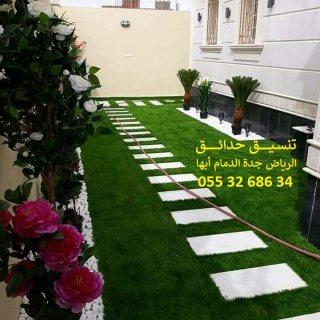 تنسيق حدائق جدة الرياض 0553268634 عشب صناعي عشب جداري