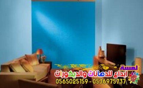 معلم دهانات الوان ساده بجدة ومكه 0509243192 معلم ديكورات فوم ممتاز بجدة ومكه