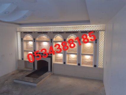 مشبات الرياض , 0534388185 , مشبات , مشبات رخام , تنفيذ كافه اشكال