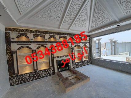 صور مشبات رخام , 0534388185 صور مشبات , اشكال مشبات رخام , ديكورات
