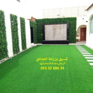 شركة تنسيق حدائق جدة 0553268634 عشب صناعي جداري