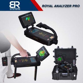 جهاز كشف الذهب رويال انالايزر برو | اجهزة كشف الذهب التصويرية