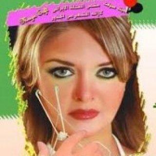مقص الفتلة لازالة شعر الوجه من الجذور للتواصل 0565264138