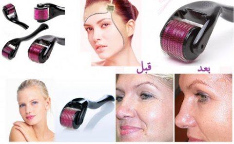 جهاز ديرما رولر لتجميل البشرة للتواصل معانا0565264138