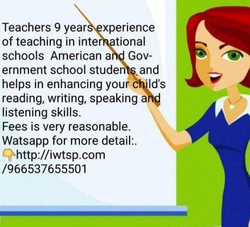 إليكم تجربتي مع أفضل معلمات خصوصي بالمملكة 0537655501