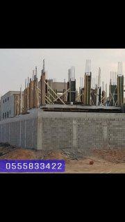 شركة انشاء الهناجر والمستودعات القطيف , شركة انشاء المقاولات البناء 0555833422