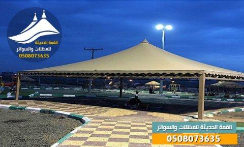 تصميم وتركيب برجولات اسطح, برجولات حديد, برجولات فلل 0508073635