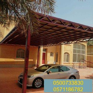 محلات تركيب مظلات حدائق / مظلات جلسات 0571186782  بأسعار مناسبة 0500733830