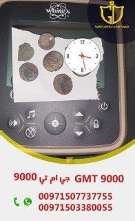 جهازكشف الذهب الخام المطور 2020جهازجي ام تي9000