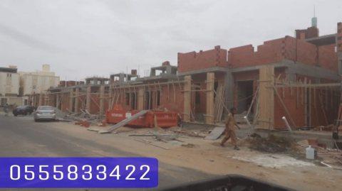 أفضل مؤسسة بناء في القطيف ,مقاول 0555833422 الخبر العزيزية الظهران الدمام