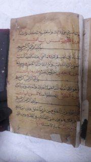 مصحف عمره 1122 سنة