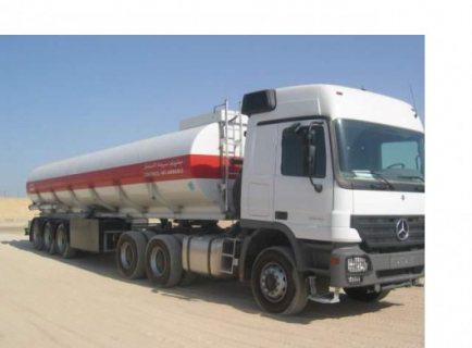 » اسعار شركات نقل وتوزيع وتوريد الوقود والمحروقات بأكملها 0533132917