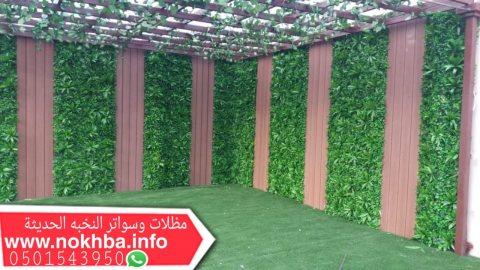 تنسيق حدائق منازل , 0501543950 , تنسيق حدائق , تركيب عشب صناعي في جدة و مكة ,