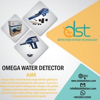 جهاز كشف المياه الجوفية تحت الارض بتقنية الكشف والقياس الذكية