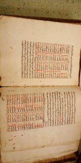 5 مخطوطات قديمة في الفقه والفلك واللغة وعلم القضاء
