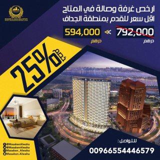 شقه للبيع في دبي بمنطقه الجداف بالتقسيط ع 24 شهر بخصم 25%