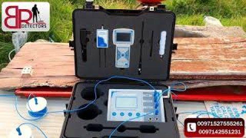 التنقيب عن المياه الجوفية والابار | WF 303 GH