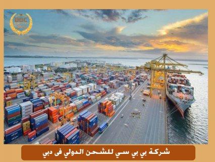 نقل الاثاث من دبي الي الرياض 00971545678110