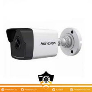 كاميرات مراقبة إنتركم سنترال بصمة نظام صوتيات
