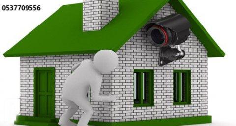 جهاز الانذار ضد السرقة او نظام تنبية ضد السرقة