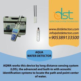 التنقيب عن المياه افضل جهاز كشف المياه الجوفية اكوا عمق 200م