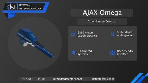 اجاكس اوميغا جهاز كشف المياه الجوفية المطور 2021