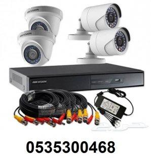 كاميرات مراقبة 5 ميجا للمحلات و المنازل و الفلل