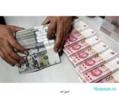 هل تسعى للحصول على قرض شخصي أو قرض تجاري؟