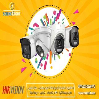 كاميرات مراقبة للمنازل والشركات باسعار لا تقبل المنافسة وجودة عالية