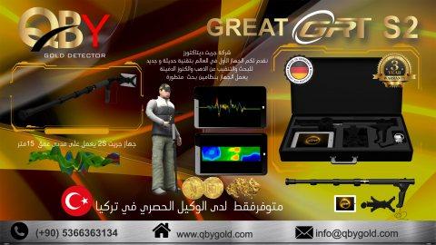 اجهزة كشف الذهب GREAT4S  الالماني الان في تركيا 00905366363134