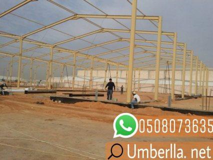 مقاول مستودعات, انشاء هناجر ومستودعات, بناء هناجر, مستودعات, 0508073635