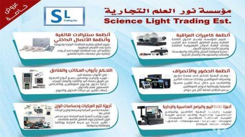 عروض وخصومات علي انظمة تتبع المركبات واجهزة البصمة وكاميرات المراقبة
