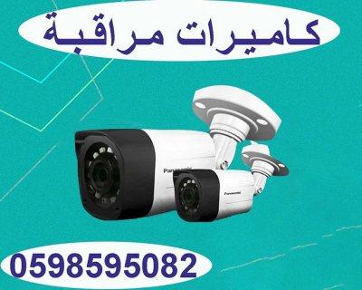 كاميرات المراقبة الليلية وكاميرات حساسات الحركة