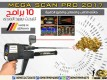 جهاز كشف الذهب والمعادن Mega Scan Pro - احدث التقنيات 2017